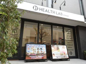 狛江店、9月27日(金)臨時休業のお知らせ